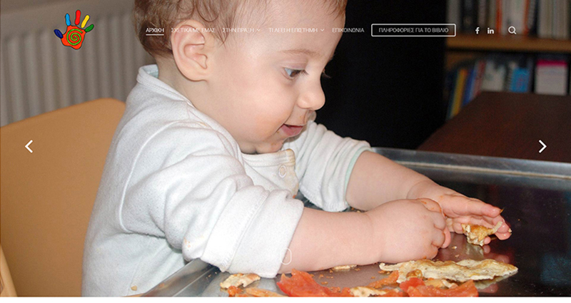 Baby Led Weaning</br>The end of minced foods for babies