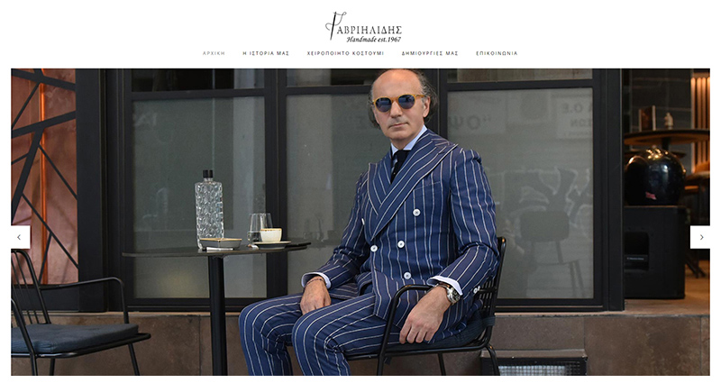 Ioannis Gavrilidis | Custom Tailored Suits | Bespoke Suits